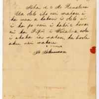 HMCSL_HEA Archive_Kekuanaoa, Mataio 1830-1838.pdf